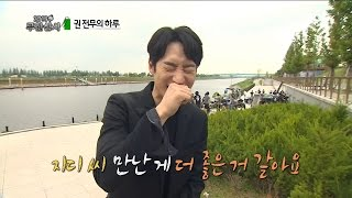 [Infinite Challenge] 무한도전 -Lee Jae-hoon was a big fan of  BIGBANG?! 20160915