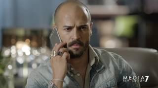 Fakhamet Al Shak Episode 54 - مسلسل فخامة الشك الحلقة 54