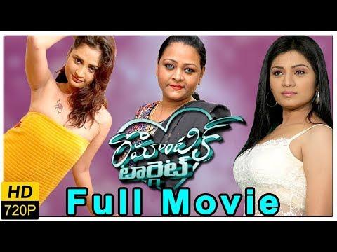 Xxx Mp4 రొమాంటిక్ Target Telugu Full Length Movie Shakeela Swetha Shaini Sridevi 3gp Sex