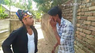 Assmese funny video Dadagiri part....2 Kali gundaa is Back