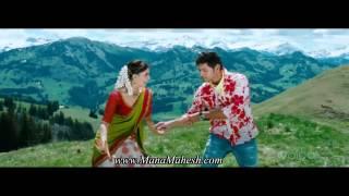 Dookudu Dethadi Video Song 1080p HD By ManaMahesh com HD 1