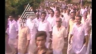 Kerala Congress (M) Splits |Asianet News Archives video