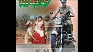 Full Kannada Movie 1994   Murder   Suresh Heblikar, Anjali, M V Vasudeva Rao.