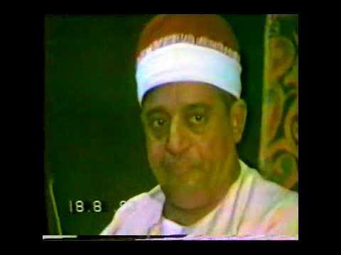 الشيخ طلعت هواش حفلة دنصور رقم 1 8 18 1993