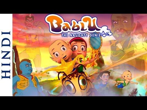 Xxx Mp4 Bablu The Naughty Genie Hindi HD Full Movie Hit Animated Movie 3gp Sex
