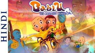 Bablu The Naughty Genie (Hindi) - HD Full Movie - Hit Animated Movie