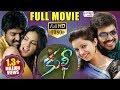 Kulfi Latest Telugu Full Movie || Jai, Swathi, Sunny Leone ||  2017 Telugu Movies