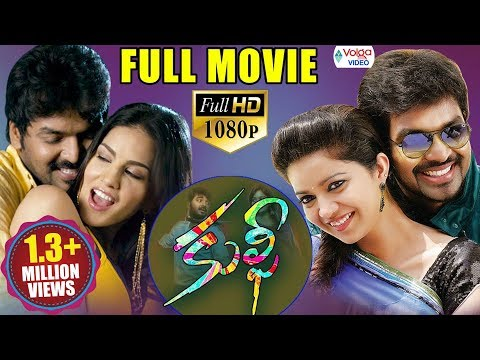 Xxx Mp4 Kulfi Latest Telugu Full Movie Jai Swathi Sunny Leone 2017 Telugu Movies 3gp Sex