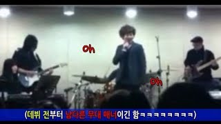 아이돌의 흔한 보컬 수업현장 (비투비 이창섭)