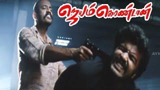 Jayam Kondaan movie scenes | Kishore kidnaps Lekha | Vinay comes back from airport to rescue Lekha