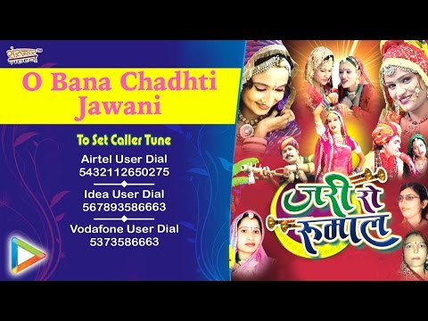 Xxx Mp4 Rajasthani New Song 2016 39 O Bana Chadhti Jawani 39 FULL AUDIO Songs Sarita Kharwal Vivah Song 3gp Sex