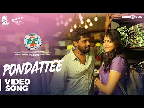 Xxx Mp4 Golisoda 2 Pondattee Video Song SD Vijay Milton Bharath Seeni Samuthirakani Achu 3gp Sex