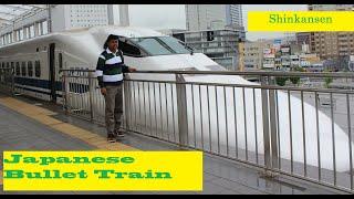 Japanese Bullet Train (outside & Inside)
