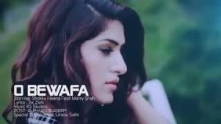 Bewafa Full Song | Shakeel Heera | Brand New Punjabi Sad Songs 2016