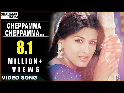 Xxx Mp4 Murari Movie Cheppamma Cheppamma Video Song Mahesh Babu Sonali Bendre 3gp Sex
