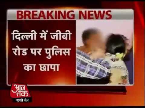 Delhi: 22 year old girl rescued from GB Road