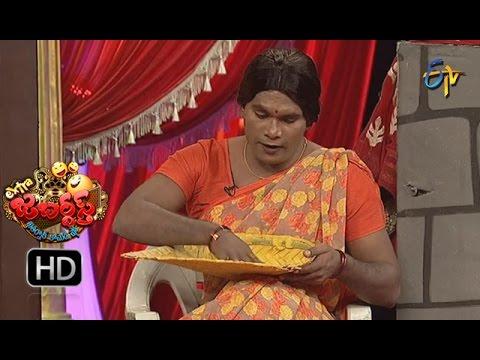 Xxx Mp4 Chammak Chandra Performance Extra Jabardsth 28th April 2017 ETV Telugu 3gp Sex