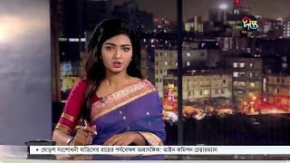 Deepto News Special Story: স্প্রেড ৫ শতাংশে কমিয়ে আনছে না ১০ ব্যাংক