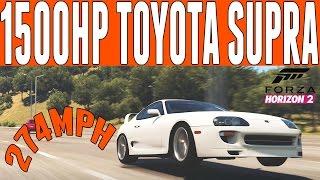 Forza Horizon 2 Top Speed Build : Paul Walker's 1500HP Toyota Supra (274mph)