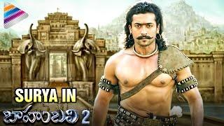 Suriya in Baahubali 2 | Prabhas | Rana | Anushka | SS Rajamouli | Kaaki Janaki | Telugu Filmnagar