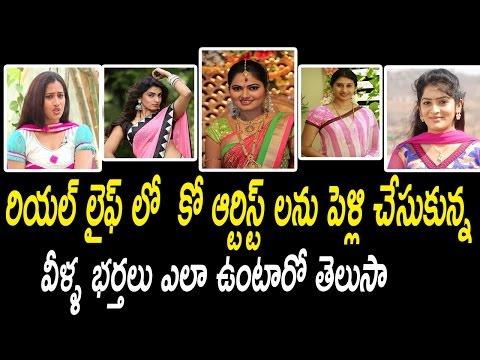 Telugu TV Serial Actors Who Married Their Co-Stars In Real LIfe  | Their Photos | GARAM CHAI