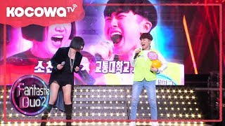 [Fantastic Duo] Ep 34_So Chan-whee's Powerful Start