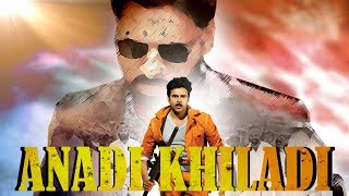 Anadi Khiladi Hindi Dubbed Action Movie | Latest Hindi Dubbed Action Movies 2018