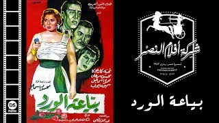 Bya3et El Ward Movie | فيلم بياعة الورد