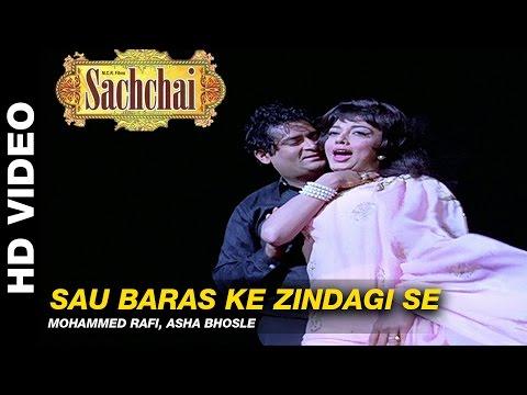 Xxx Mp4 Sau Baras Ke Zindagi Se Sachaai Mohammed Rafi Asha Bhosle Shammi Kapoor Amp Sadhana Shivdasani 3gp Sex