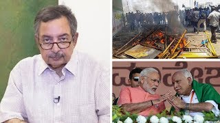 Jan Gan Man Ki Baat, Episode 247: Sterlite Protest and BJP's Loksabha Tally