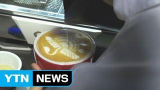 호주 평정한 한국 '커피프린스'들 / YTN
