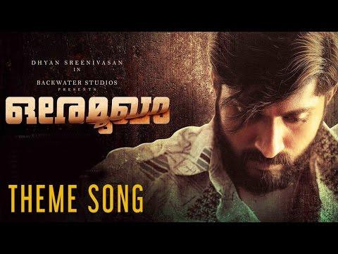 Ore Mukham Malayalam Movie Official Theme Song | Ore Mukham | Bijibal