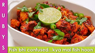 Tawa Fish Masala Aapko Lage ga Chicken Kha Rehain Hain Fast and Easy Recipe in Urdu Hindi - RKK