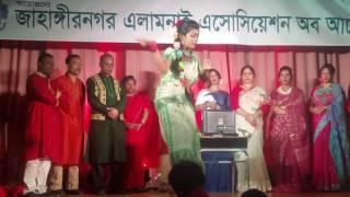 Ekta Chilo Shunar Konna : একটা ছিল সোনার কন্যা