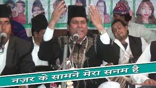 Nazar Ke Samne Mera Sanam Hai | Qawwali | Shabbu Rais Sabri | Sufi Qawwali | Masha Allah