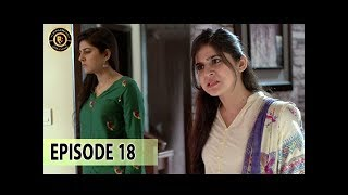 Teri Raza Episode 18 - 2nd Nov 2017 - Sanam Baloch & Shehroz Sabzwari - Top Pakistani Drama