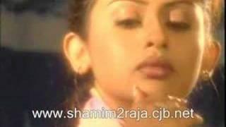 Ami Tomari Premo - Shamim