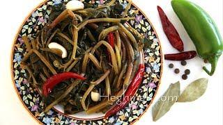 Pickled Purslane - Armenian Cuisine - Heghineh Cooking Show