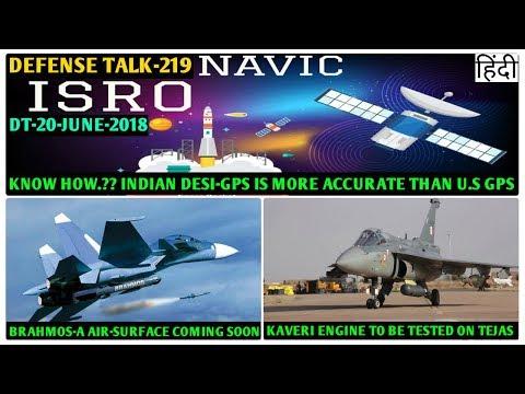 Indian Defence News:Indian Desi GPS IRNSS-Navic ,Tejas Major Milestone,Brahmos A Air- Surface,Hindi