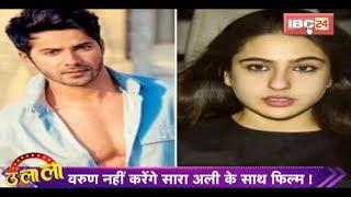 TOP 10 Bollywood News | बॉलीवुड की 10 बड़ी खबरें | 12 September 2018