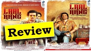 Laal Rang Full Movie Review