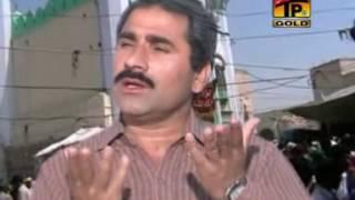 Darbar Wasda Rahe Sakhi - Ayazullah Mehdi - Latest Punjabi And Saraiki Dhamalain