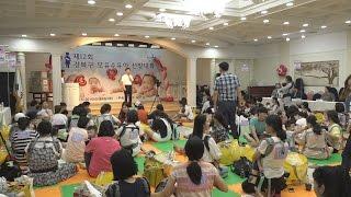 강북 모유수유아 선발대회
