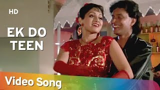 Ek Do Teen - Mithun - Srdevi - Waqt Ki Awaz - Bollywood Songs - Alisha Chinoy and Sudesh Bhosle