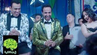 أغنية دماغ تانية (بتضحك عليا) بوسي والليثي وأحمد فهمي - من فيلم دماغ تانية للشباب من اتصالات