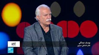التشكيلي يوسف عبد لكي متحدثا عن معرضه الشخصي الذي أثار جدلا في دمشق