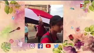 ست الحسن - فيديو لتشجيع المصريين لمنتخب مصر في روسيا