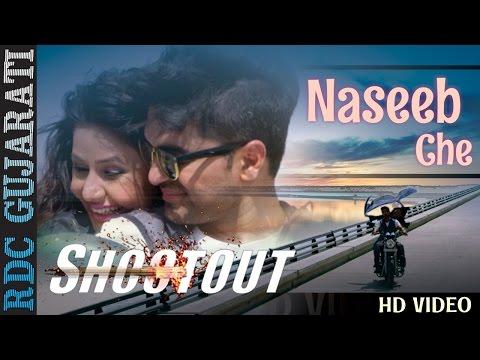 Xxx Mp4 Naseeb Che Romantic VIDEO Song Pranjal Bhatt SHOOTOUT New Gujarati Movie 2016 1080p 3gp Sex