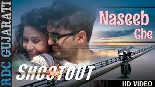 Naseeb Che || Romantic VIDEO Song || Pranjal Bhatt || SHOOTOUT || New Gujarati Movie 2016 || 1080p