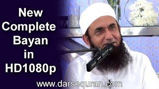 (Latest Bayan) Maulana Tariq Jameel at Nikkah Ceremony in Karachi 16 September 2017